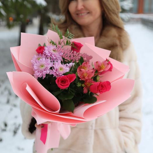 Букет для Любимой Мамы (День Матери)