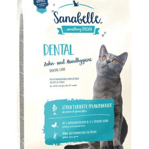 Sanabelle Dental сухой корм для кошек 10 кг