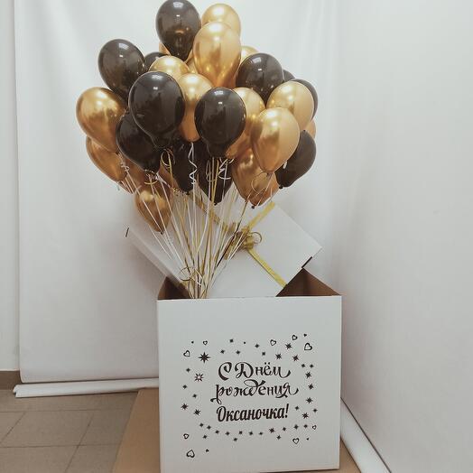 Коробка сюрприз с 50 шарами золото и чёрное