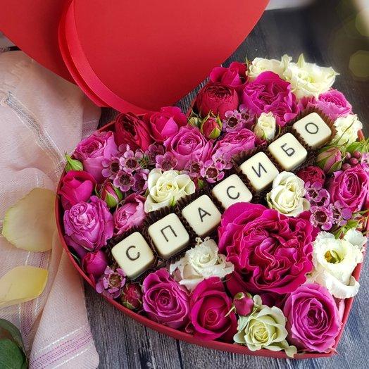 С благодарностью: букеты цветов на заказ Flowwow