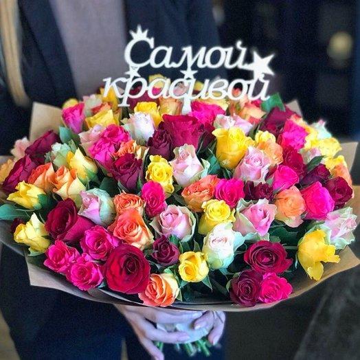 Розы для самой красивой: букеты цветов на заказ Flowwow