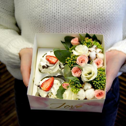 """Подарочная коробка """"Вкус счастья"""""""