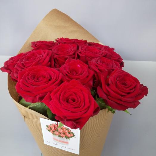 Роза красная в крафте