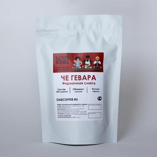 Кофе в зёрнах «Чегевара смесь»