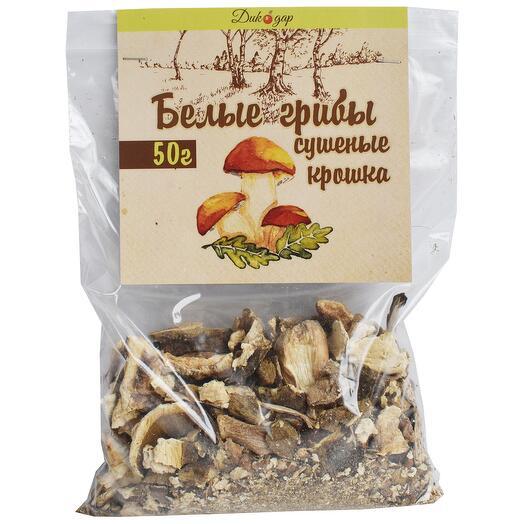Сушеные белые грибы (крошка) 50 гр