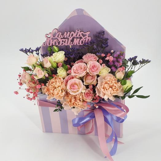 Самой любимой: цветы в конверте
