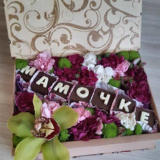 Коробка - мамочке: букеты цветов на заказ Flowwow