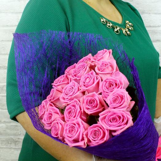 Bouquet of 19 pink roses
