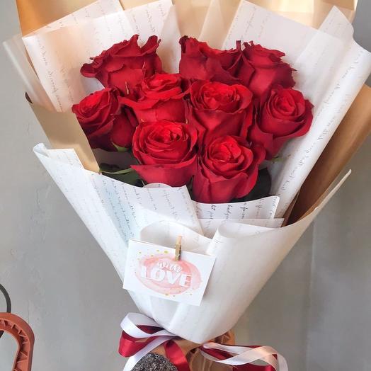 9 роз в авторской упаковке
