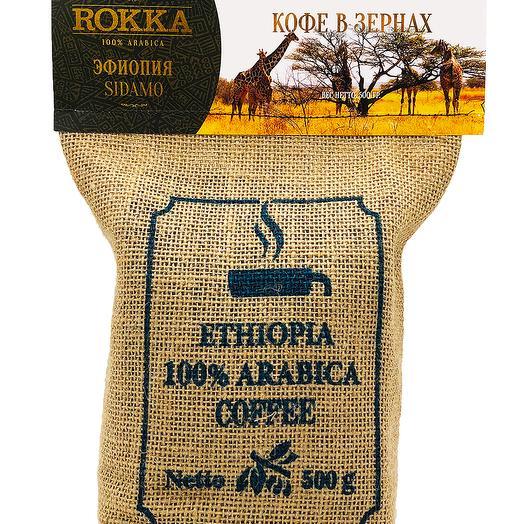 """Кофе в зернах """"Rokka"""" Эфиопия Сидамо"""