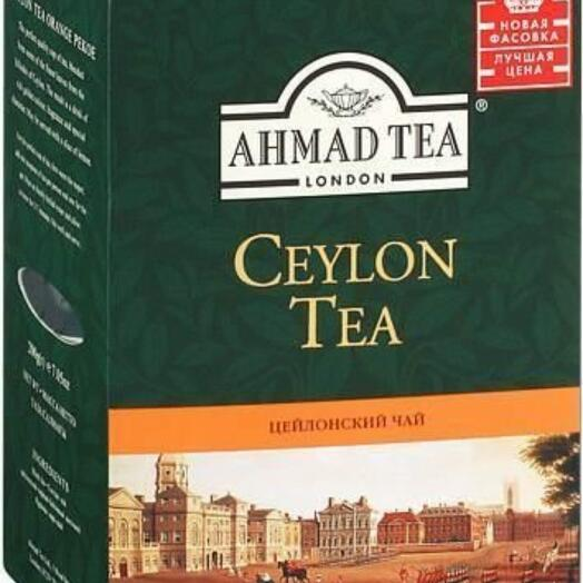 Чай Ахмад Цейлон оранж Пеко 100 гр