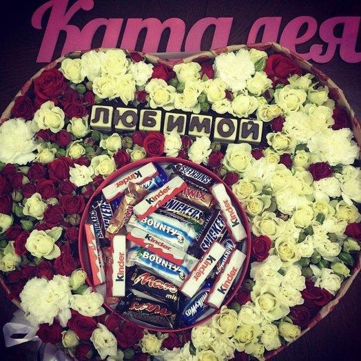 Коробочка-сердце Любимой: букеты цветов на заказ Flowwow