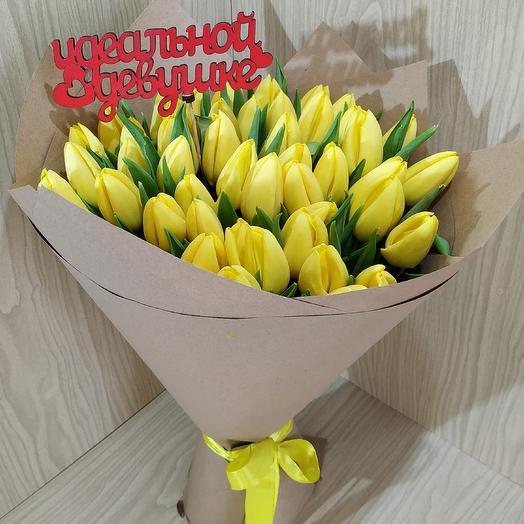 8-мое чувства: букеты цветов на заказ Flowwow