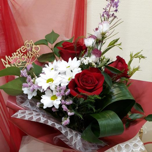 Утро в Амсердаме: букеты цветов на заказ Flowwow