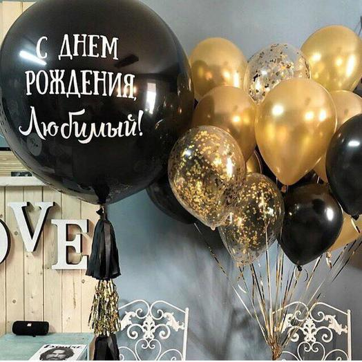 Шар с надписью и фонтан 20 шаров