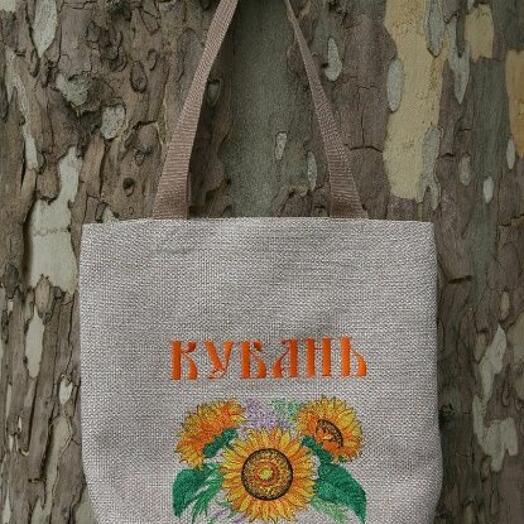 """Сувенир сумка-шопер 37*35*8 с вышивкой """"Кубань и подсолнухи"""" с молнией"""
