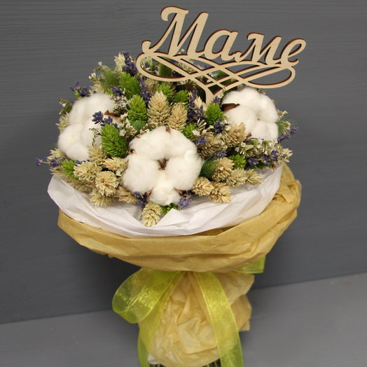 "Букет для мамы из сухоцветов ""Маме"": букеты цветов на заказ Flowwow"