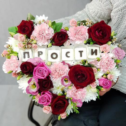 """Композиция в сердце с шоколадными буквами """"Прости"""": букеты цветов на заказ Flowwow"""