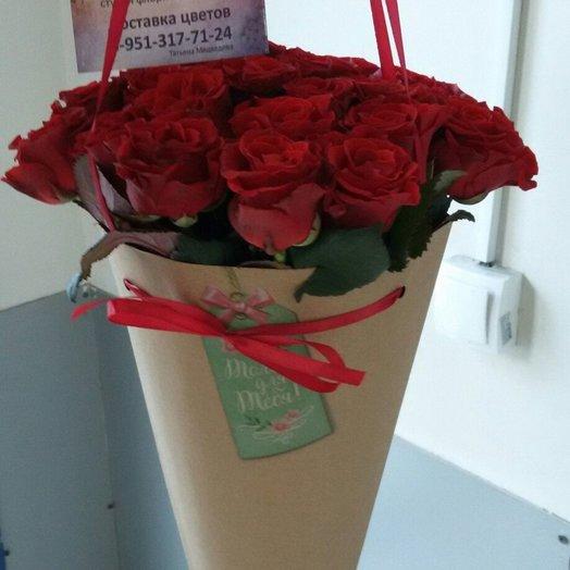 Розы в конусе: букеты цветов на заказ Flowwow