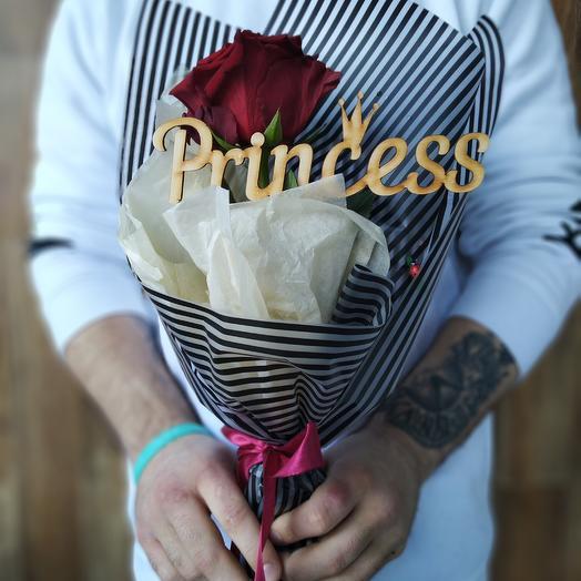 Принцессе моей