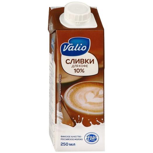 Сливки для кофе 10%  250 мл