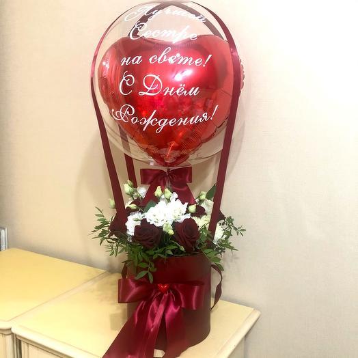 Букет с воздушным шаром 80 см