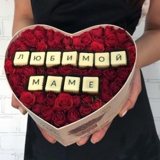 Любимой Маме