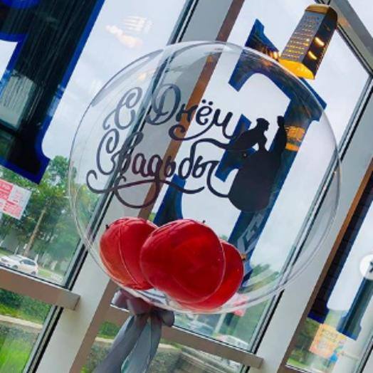 Шар 55 см с надписью С днем свадьбы,внутри 3 шарика сердечка