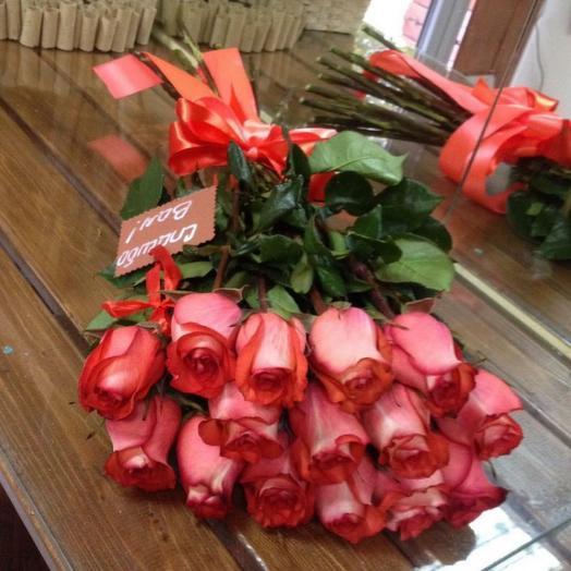 Букет роз Игуана