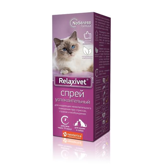 Relaxivet Спрей успокоительный для кошек и собак 50 мл