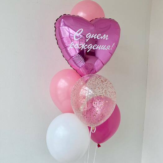 Сет шаров «С днём рождения»