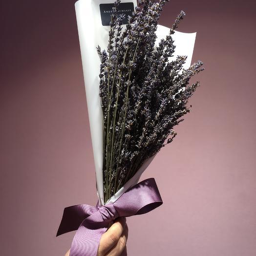 Lavanda Bouquet