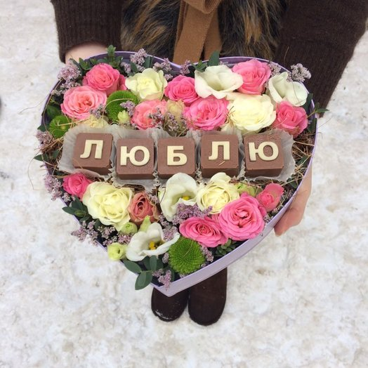 Композиция с буквами: букеты цветов на заказ Flowwow