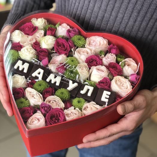 Для мамы: букеты цветов на заказ Flowwow