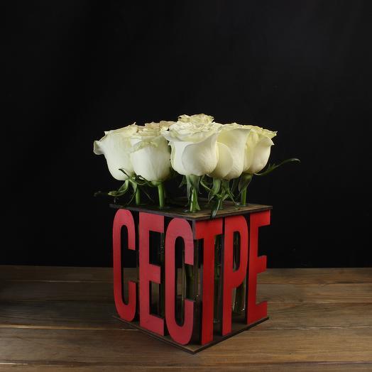 "Композиция ""Сестре"" (красная) из 9 роз: букеты цветов на заказ Flowwow"
