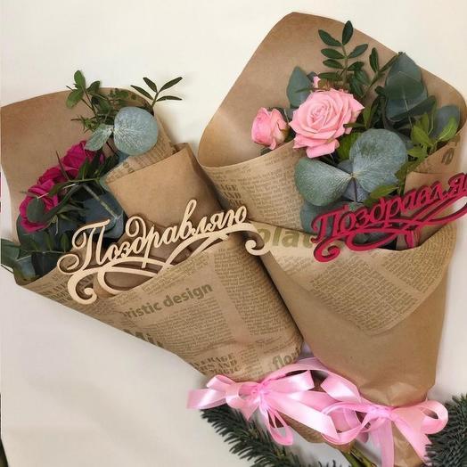 Комплимент💝: букеты цветов на заказ Flowwow