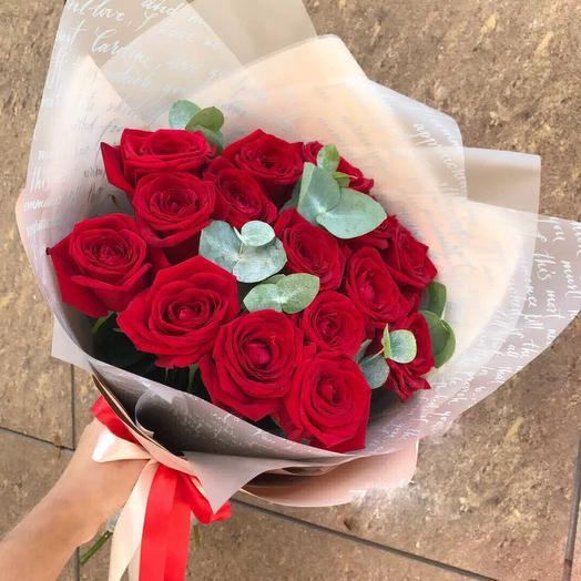 Беатриче: букеты цветов на заказ Flowwow