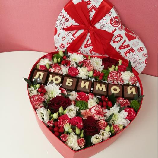 Коробка сердце с шоколадом: букеты цветов на заказ Flowwow