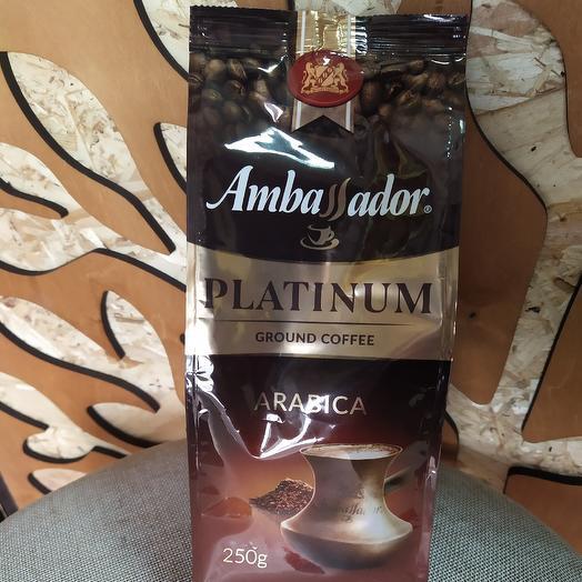 Кофе молотый Ambassador platinum