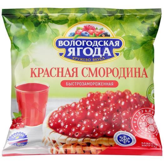 Смородина красная быстрозамороженная 300 гр