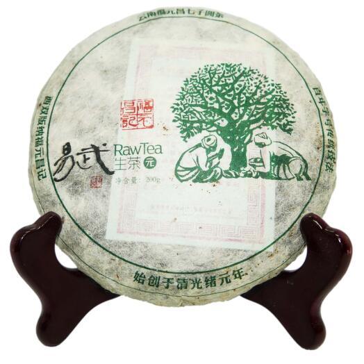 Иу Гу Шу шен пуэр (Фу Юань Чан, 2013 г), 200 гр 20 гр
