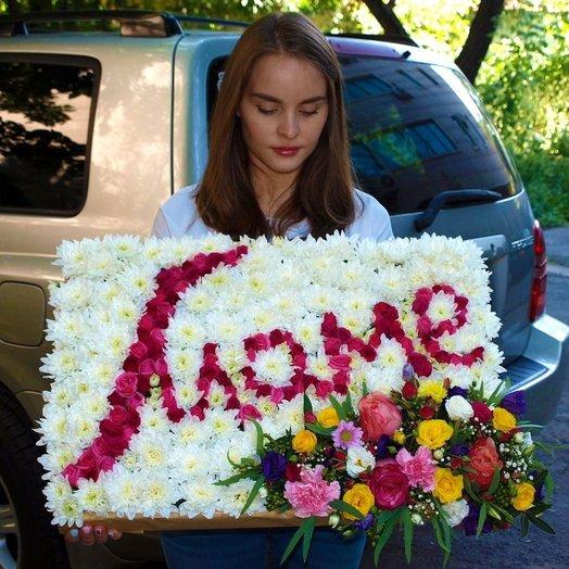 Букет для самой любимой!: букеты цветов на заказ Flowwow