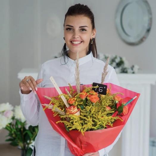 Первый «Б» класс: букеты цветов на заказ Flowwow