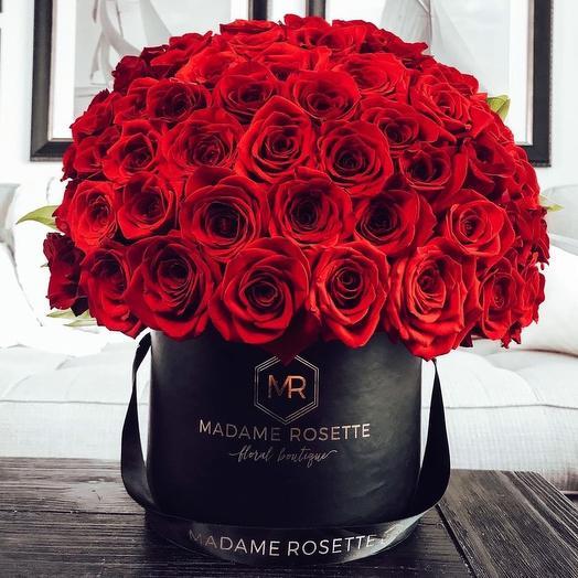 The Montpellier Plus - 75 roses