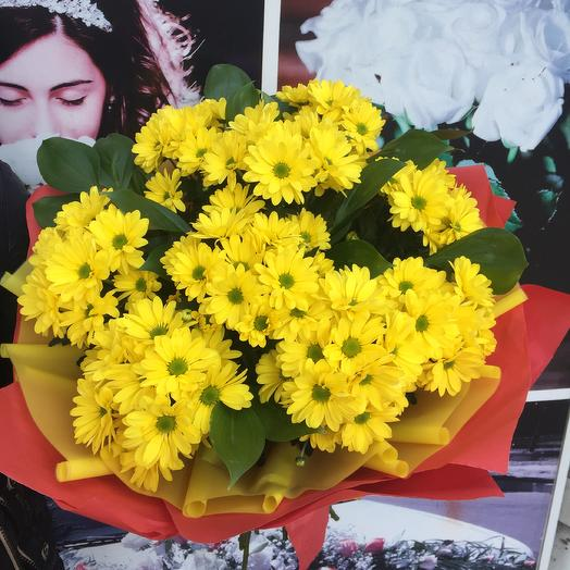 Bouquet of Chrysanthemums: flowers to order Flowwow