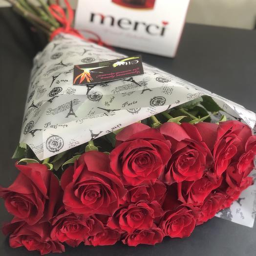 Розы Бордо