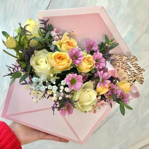 Письмо цветочное 🌸