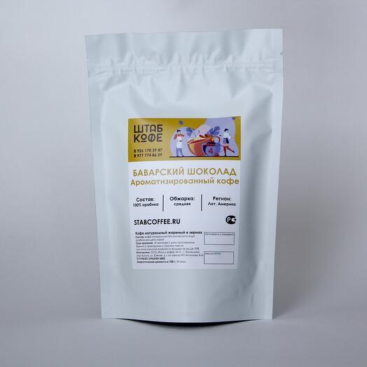 Кофе в зёрнах «Баварский шоколад»