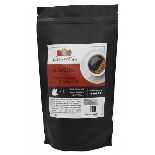 Кофе для неспрессо «Ристретто» 15 шт