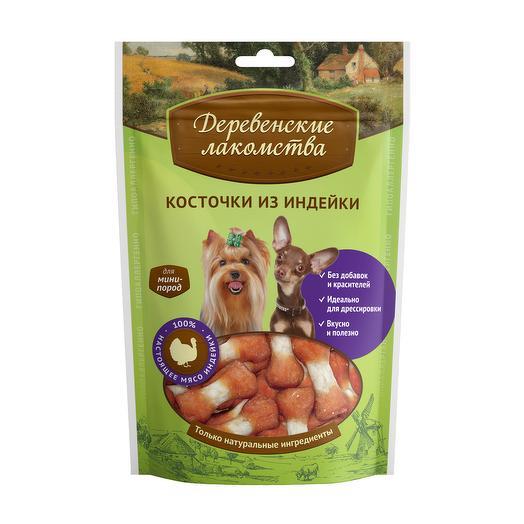 Деревенские лакомства косточки из индейки для собак мини-пород 1 шт